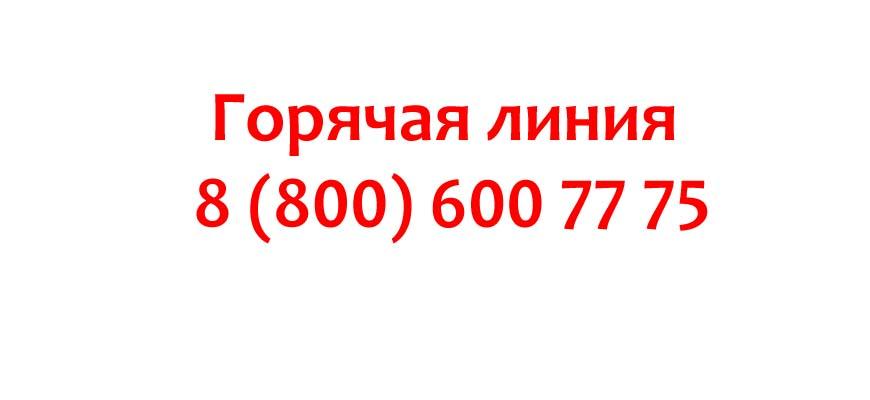 Контакты М.Видео