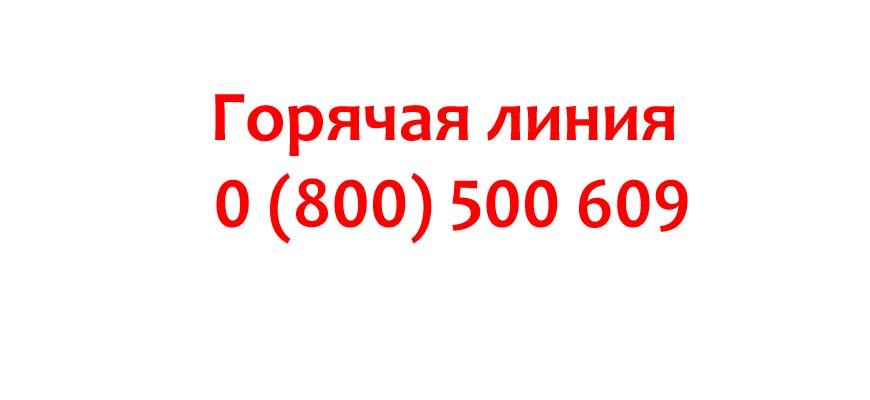 Контакты компании Новая Почта