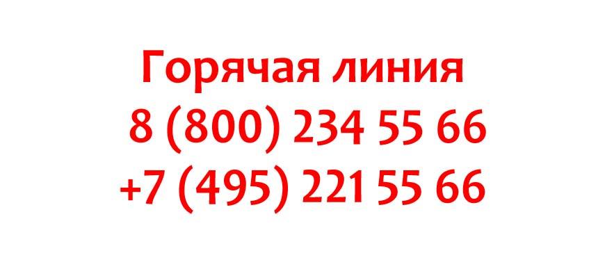 Контакты магазинов ИКЕА