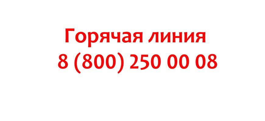 Контакты магазинов ОКЕЙ