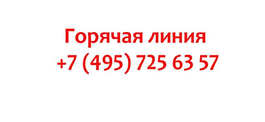 Контакты сервиса Юла
