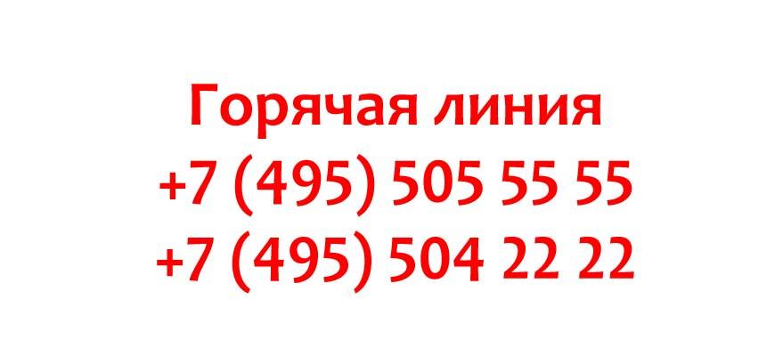 Контакты такси Максим