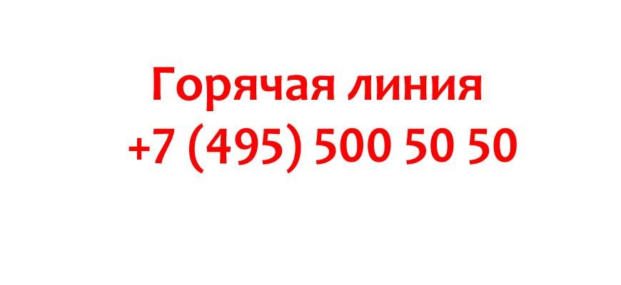 Контакты Сити Мобил