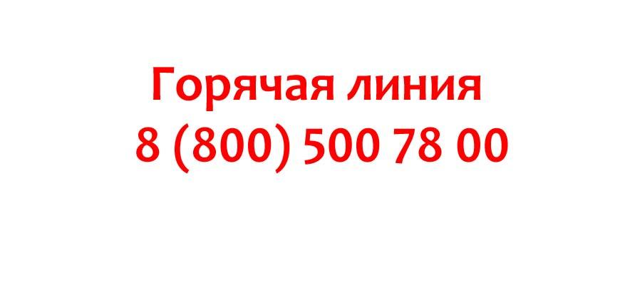 Контакты магазинов HM