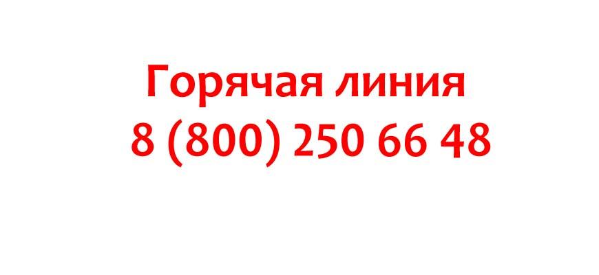 Контакты магазинов Верный
