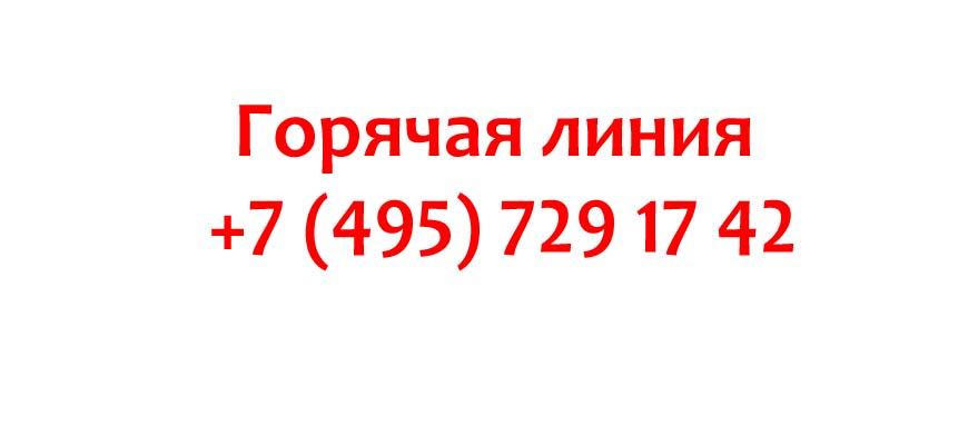 Контакты ООО ПИМ