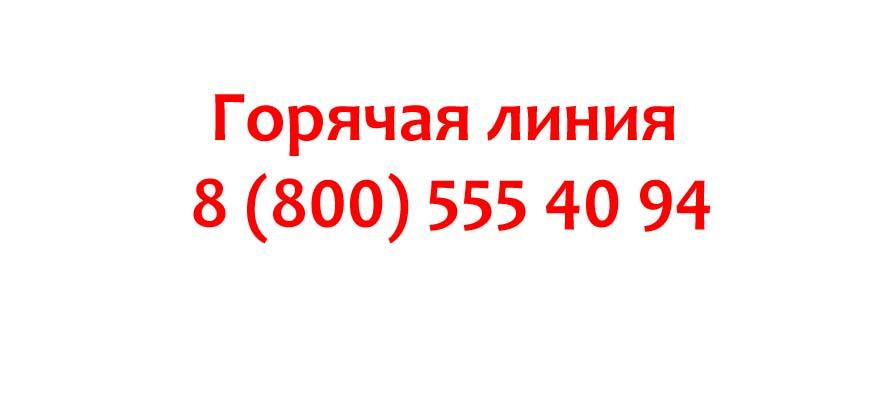 Контакты Онлайн Трейд
