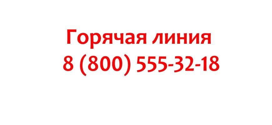 Контакты ЦИАН