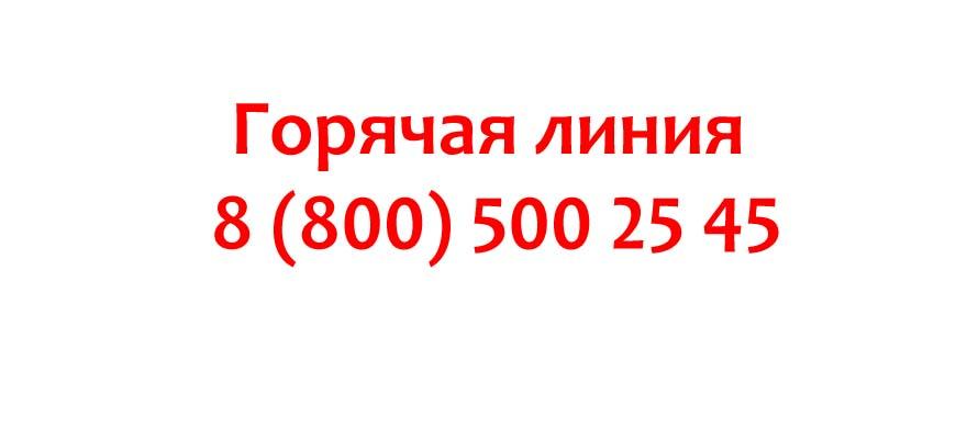 Контакты Башнефть по безопасности