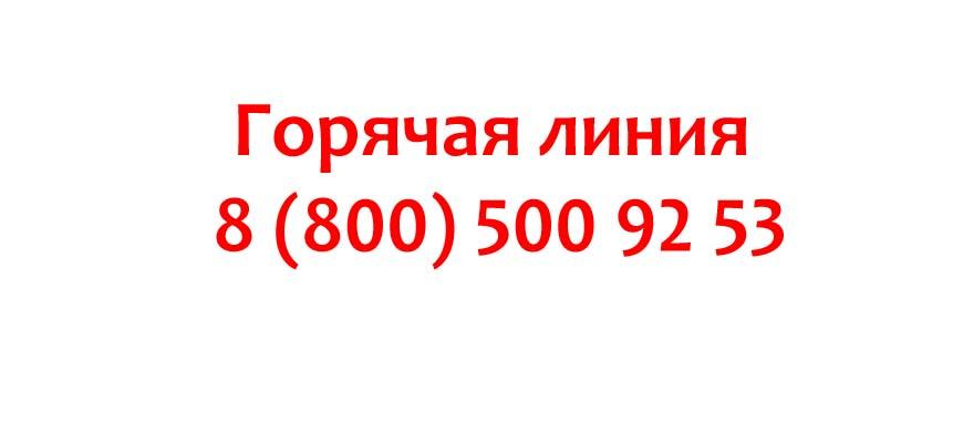 Контакты МаниГрамм