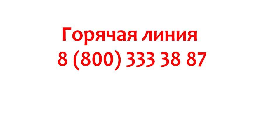 Контакты компании Indesit