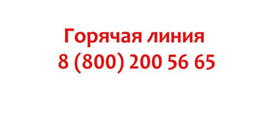 Контакты магазинов Карусель