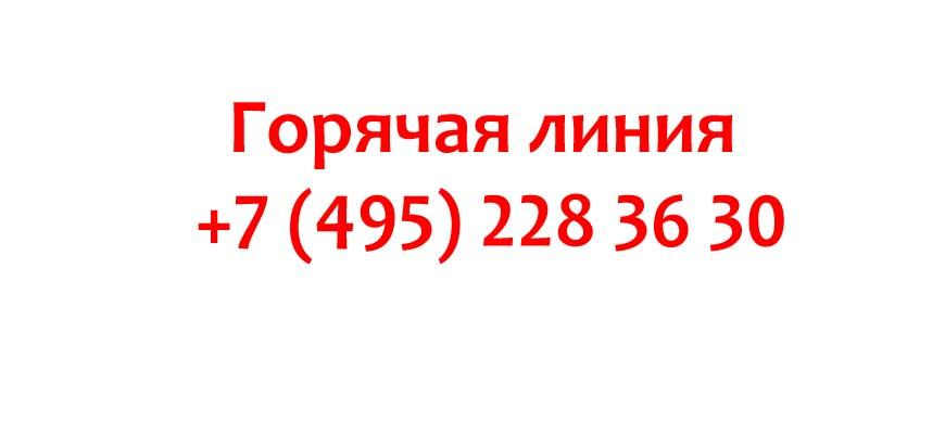 Контакты сервиса Автотека