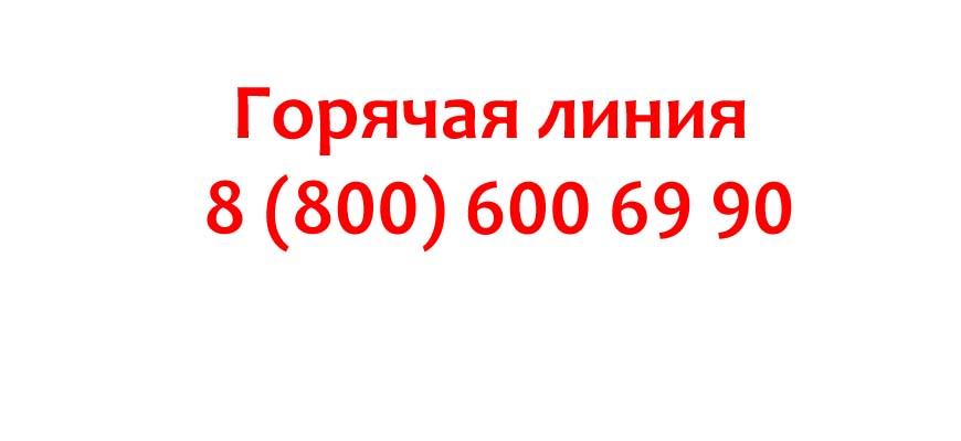 Контакты интернет-магазина Кораблик