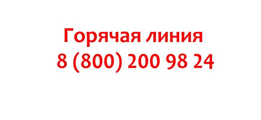 Контакты интернет-магазина Next