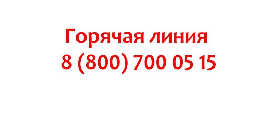 Контакты компании Gorenje