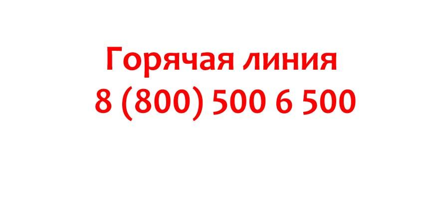 Контакты компании Леомакс