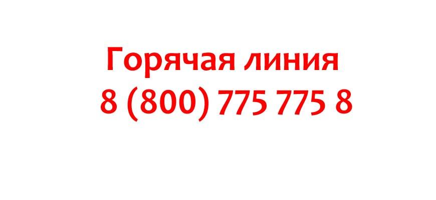Контакты туроператора Туи