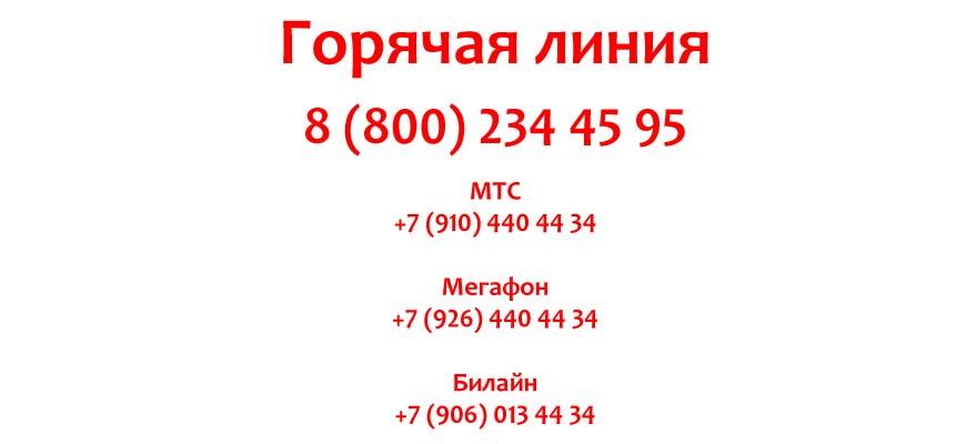 Контакты ТК DPD