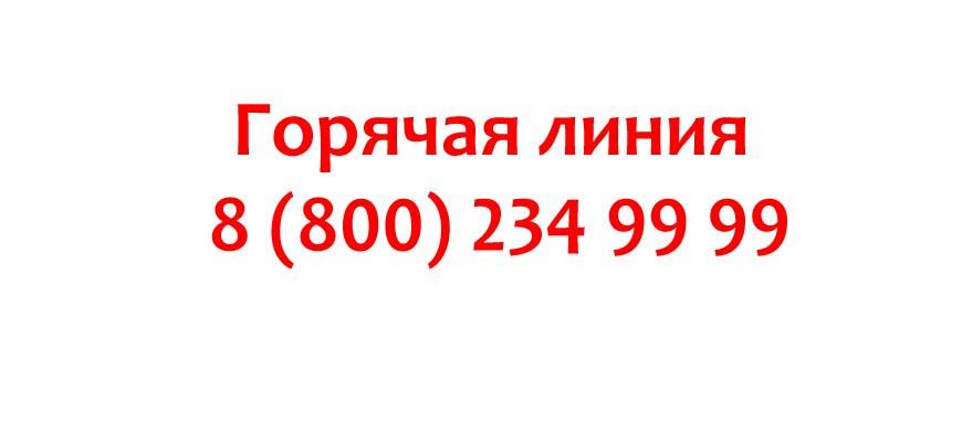 Контакты компании Санлайт