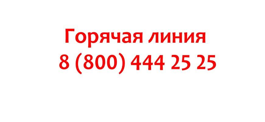 Контакты магазинов ECCO