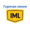 Горячая линия IML