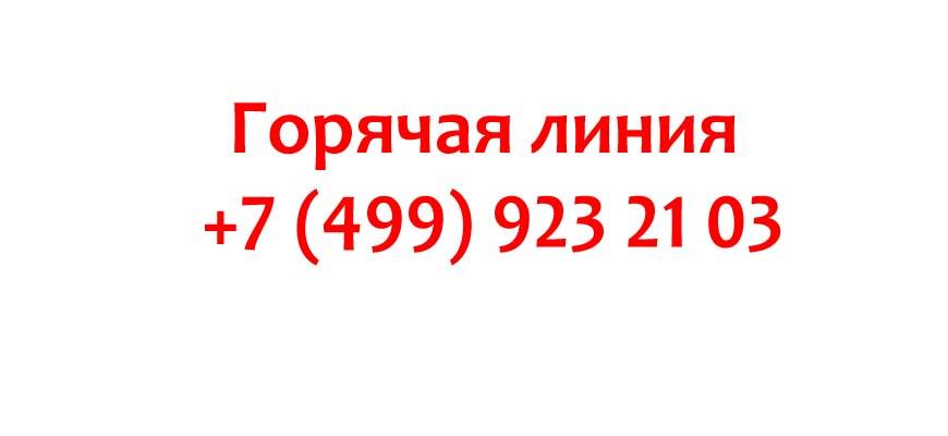 Контакты АЗС Shell