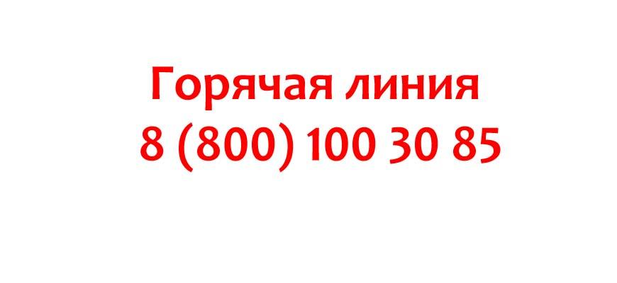 Контакты DHL