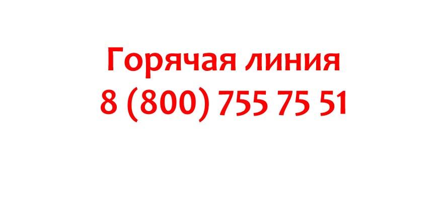 Контакты ТК IML