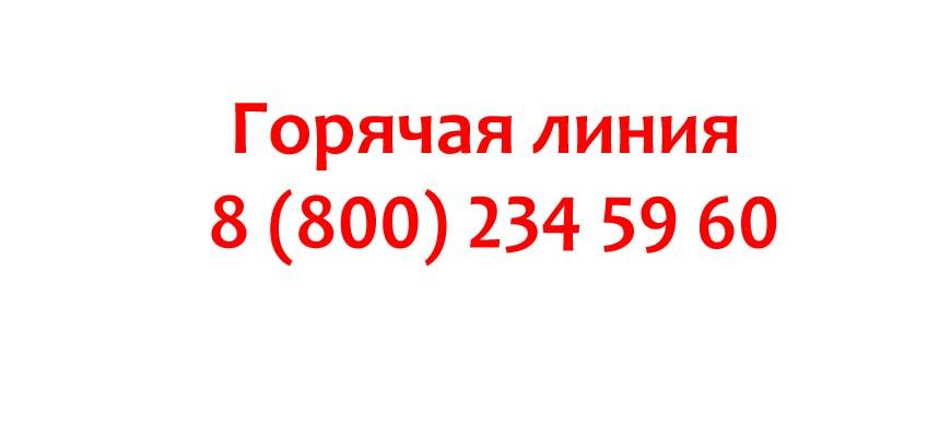 Контакты ТК КИТ