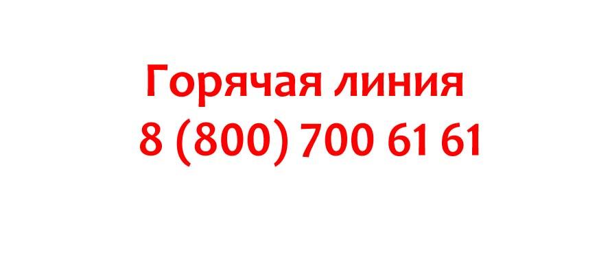 Контакты авиакомпании Тurkish Airlines