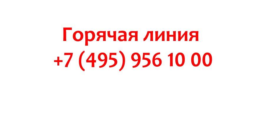 Контакты главного офиса DHL Express в России