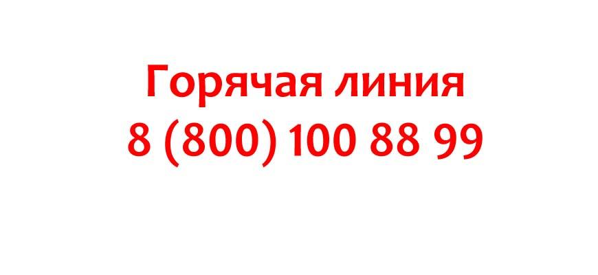 Контакты интернет-магазина Технопарк