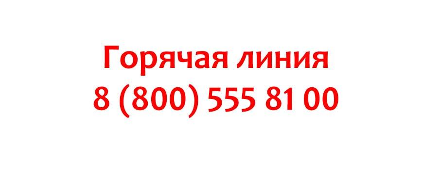 Контакты компании Аквафор