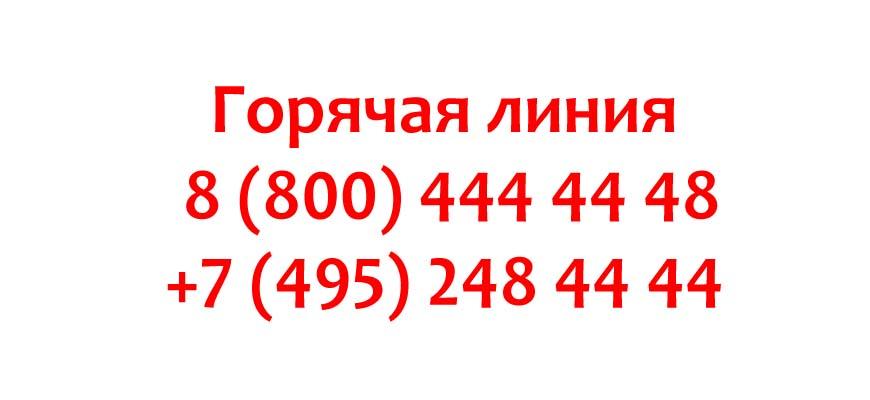 Контакты компании Электролюкс