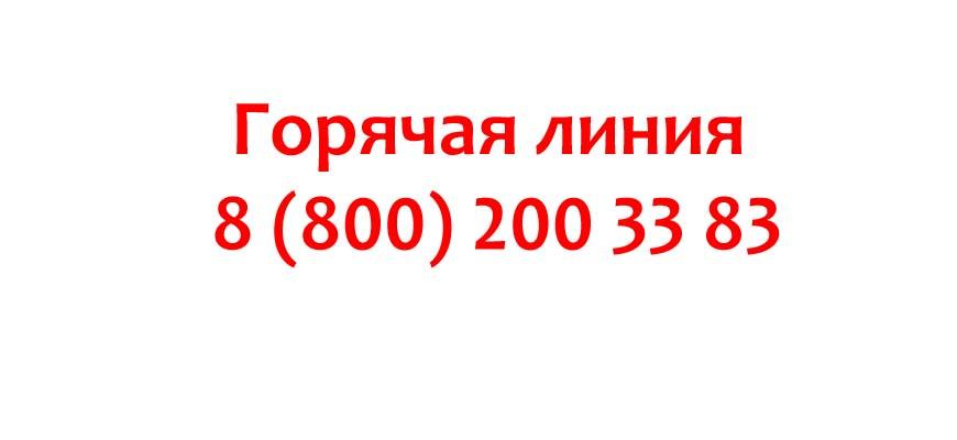 Контакты компании Комус
