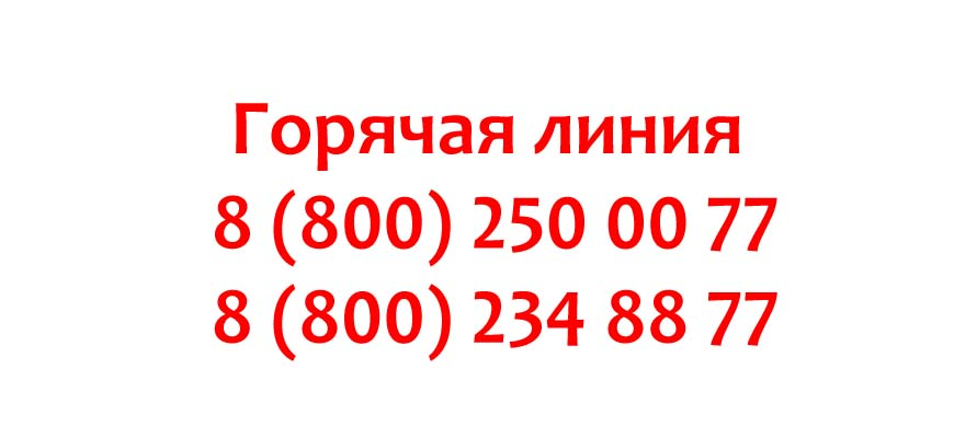 Контакты ДиДи такси