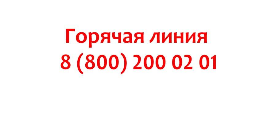 Контакты компании ДеАгостини