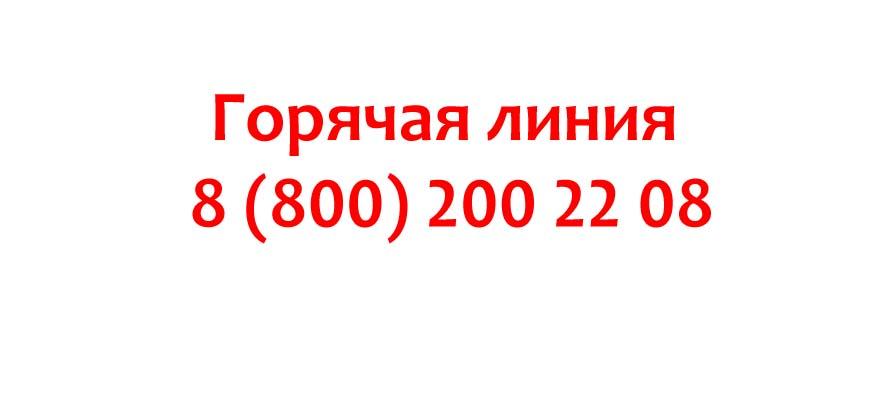 Контакты компании Дорхан