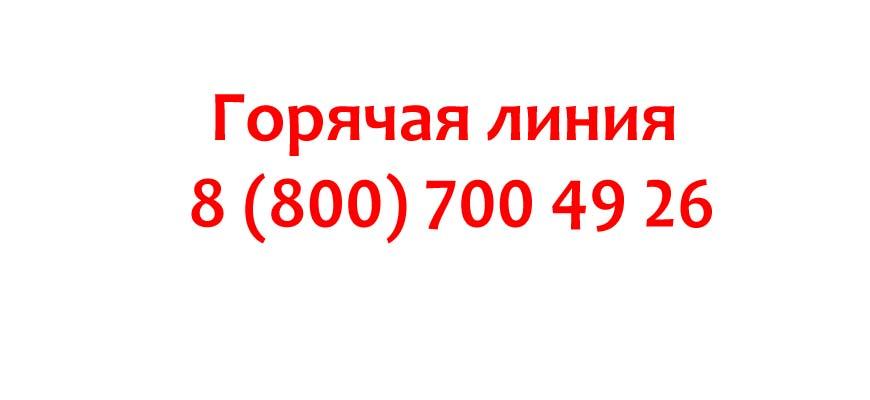 Контакты компании ТТС