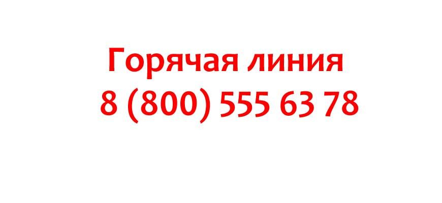 Контакты компании Травелата