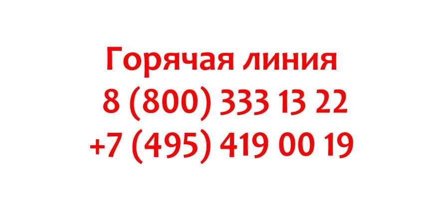 Контакты магазина Акушерство