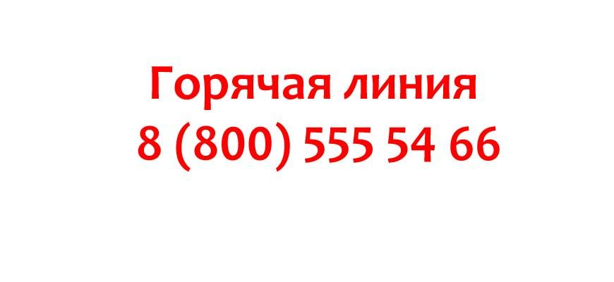 Контакты сети кинотеатров Киномакс