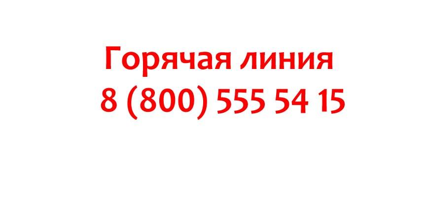 Контакты Автотрейд