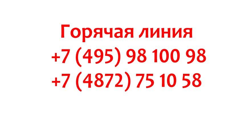 Контакты Интернет-магазина Цвет Диванов
