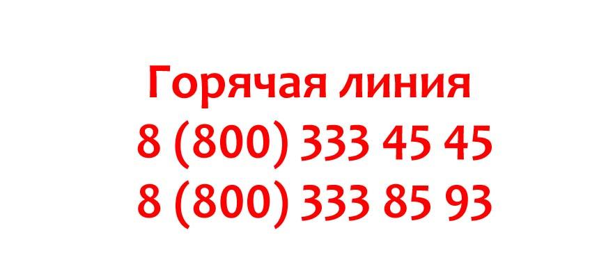Контакты Профи.Ру