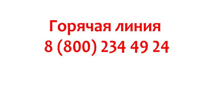 Контакты авиакомпании Алроса