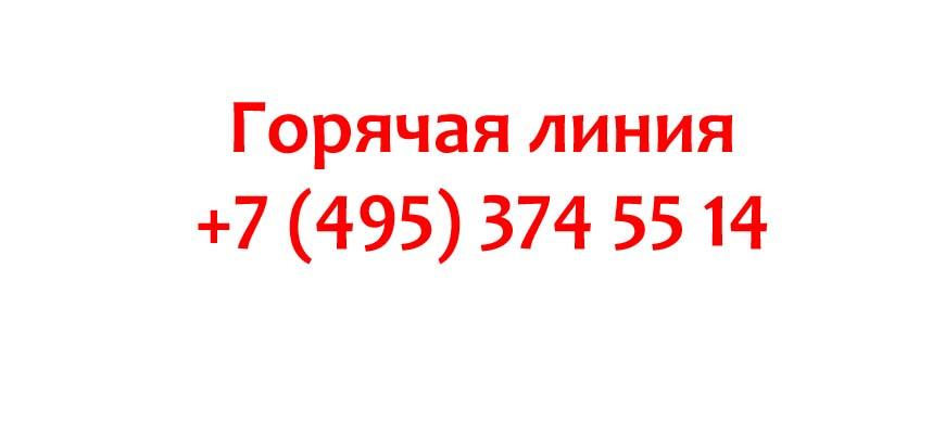 Контакты авиакомпании Азур Эйр