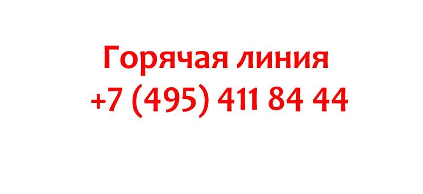Контакты авиакомпании Люфтганза