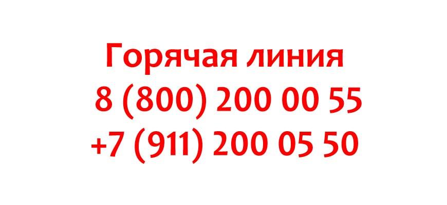 Контакты авиакомпании СмартАвиа